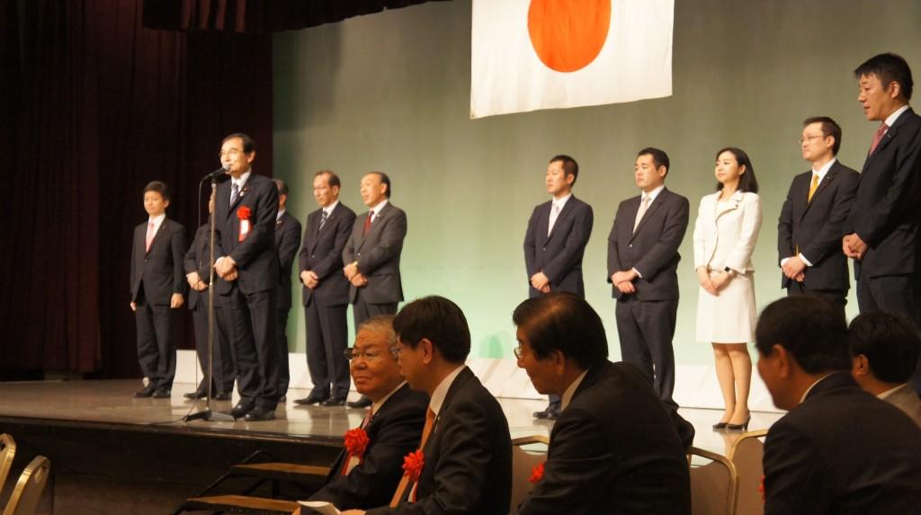 秋田一郎政調会長就任祝賀会 区議会